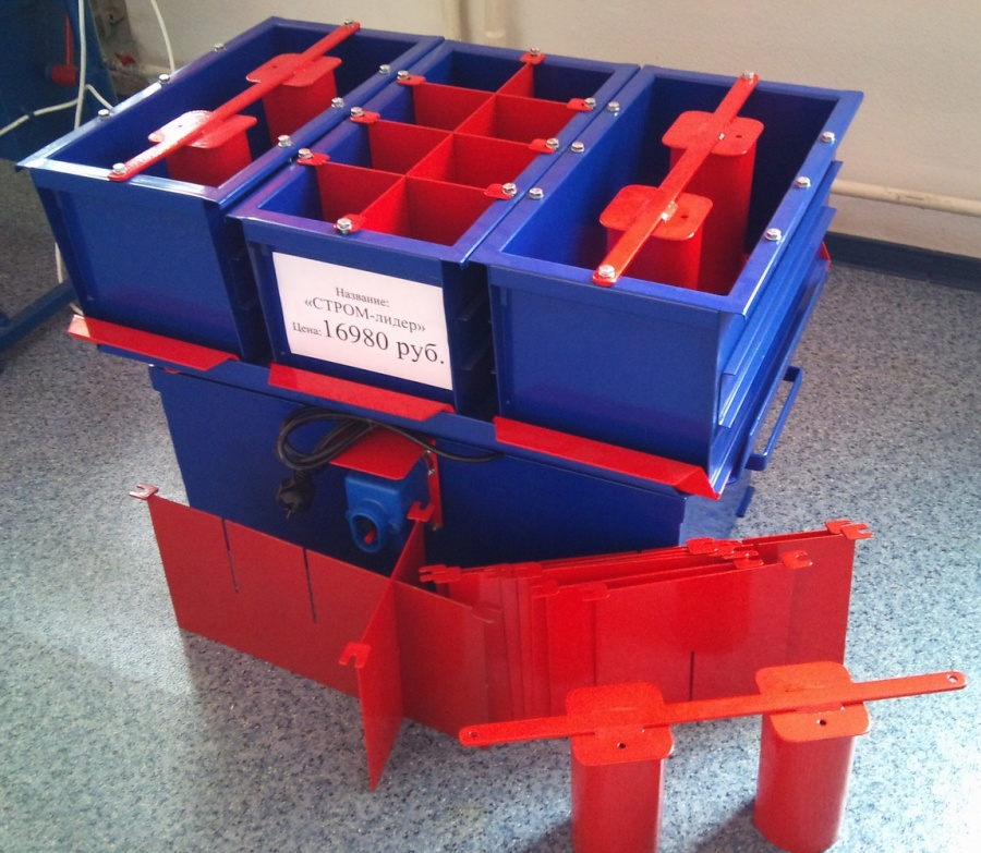 установка для керамзитобетонных блоков