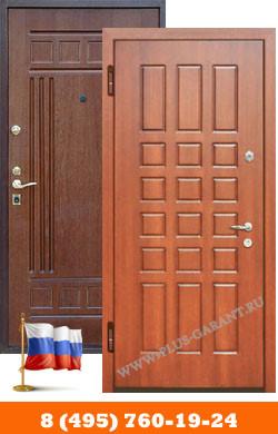 дешевые двери входные мдф