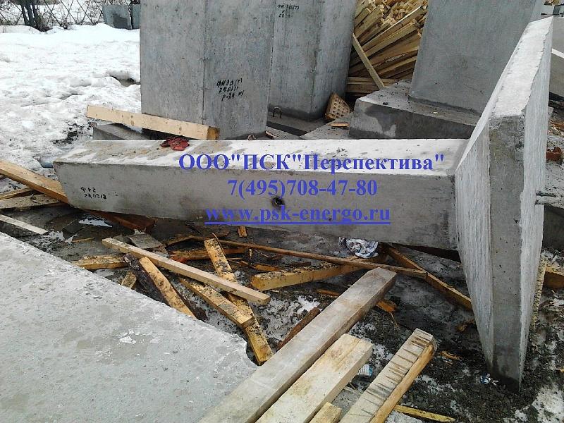 Фундамент ф1-а (1500*400*3200) серия 3 407-115