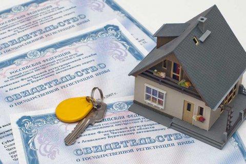 Сроки регистрации недвижимости в РФ сокращены