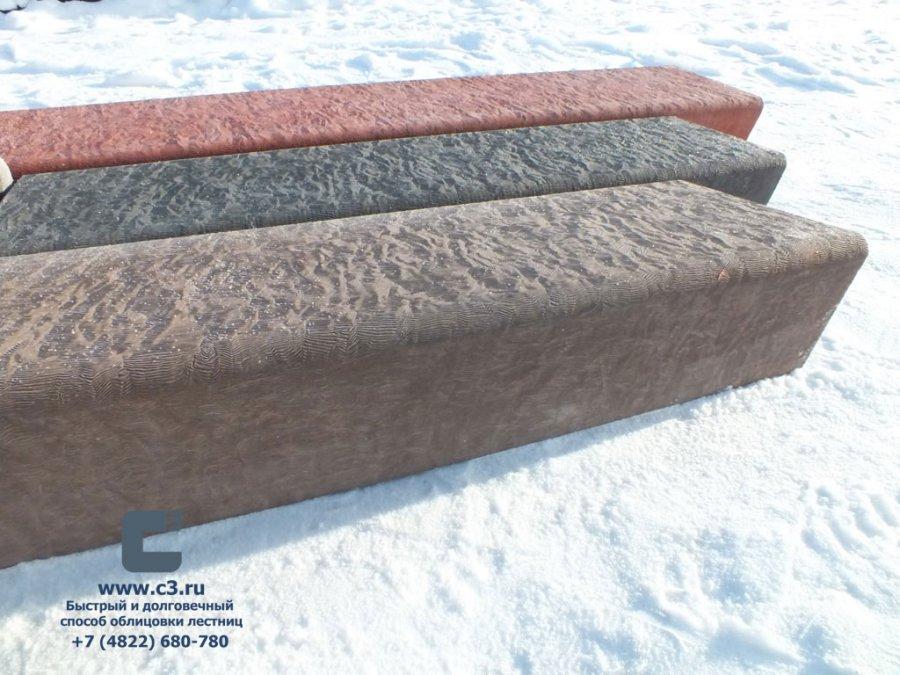 Фибробетон ступени купить купить бур 45 мм на 800 мм по бетону