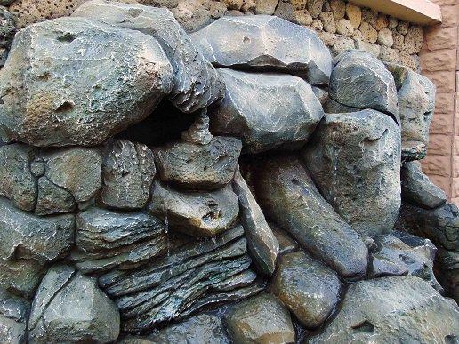Камень в бетоне бетон в волоколамске купить с доставкой