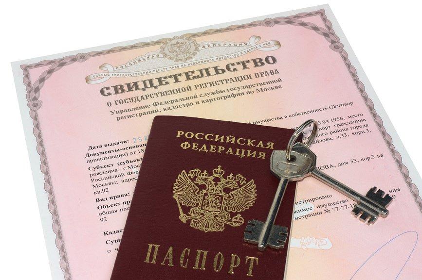приватизация квартиры документы в архангельске Элвин, начал